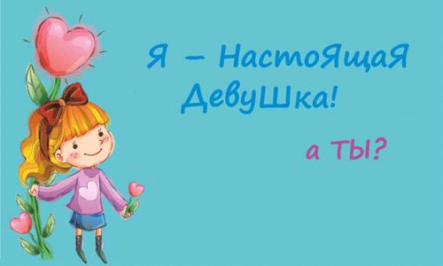 Mamaleto_dlya_devechek