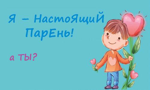 Mamaleto_dlya_parney